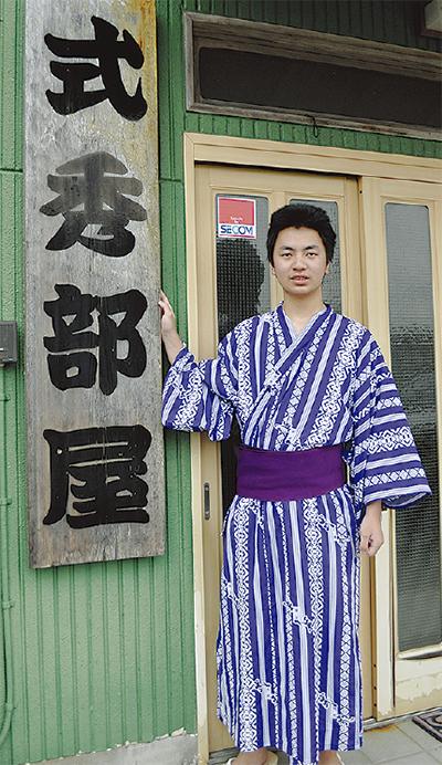 序ノ口「服部桜(はっとりざくら)」誕生