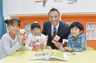 英会話のウィンビー茅ヶ崎駅南口11月開校