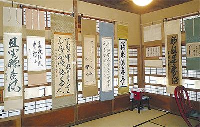 墨跡風入れ展 昭和文化館