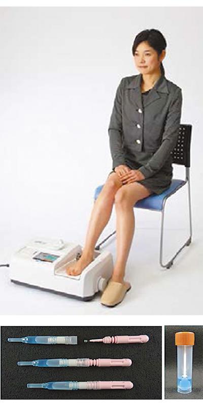 骨密度と腸の無料検査