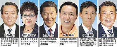 「新湘風クラブ」会派通信