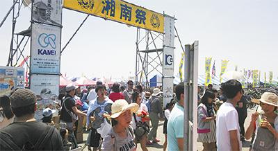茅ヶ崎に初夏の訪れ