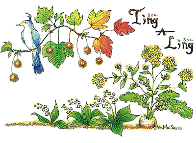 色とりどりの動植物作品