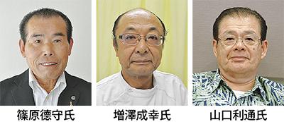 3人に県民功労者表彰