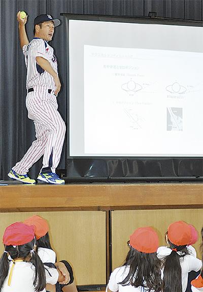 子どもの体力向上へ
