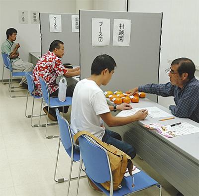 茅ヶ崎産柿で特産品を