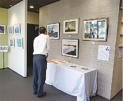 「湘南の風景画と魚たち」展
