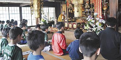 児童が寺で修行体験