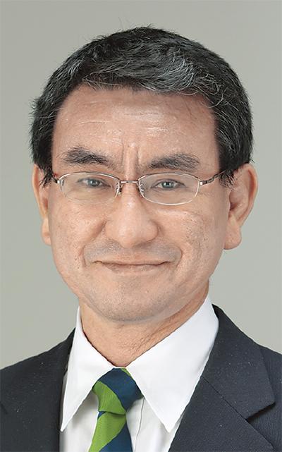 河野太郎「外務大臣就任にあたっ...