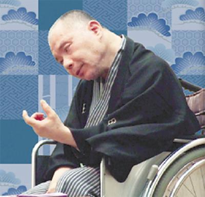 障害者施設建設の一助に