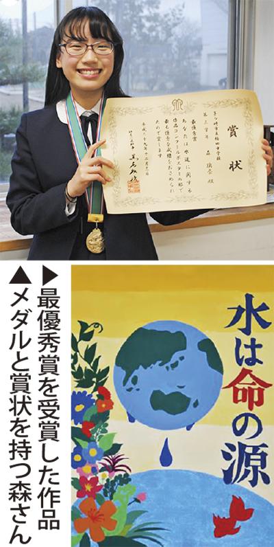 梅田中 森さんが最優秀