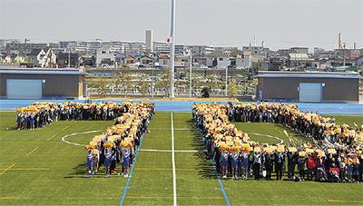 開園イベントに1万人