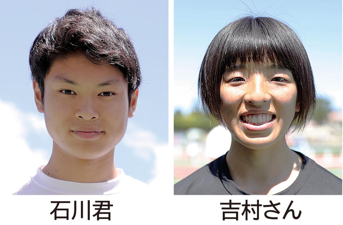 吉村さん2冠、石川君大会新
