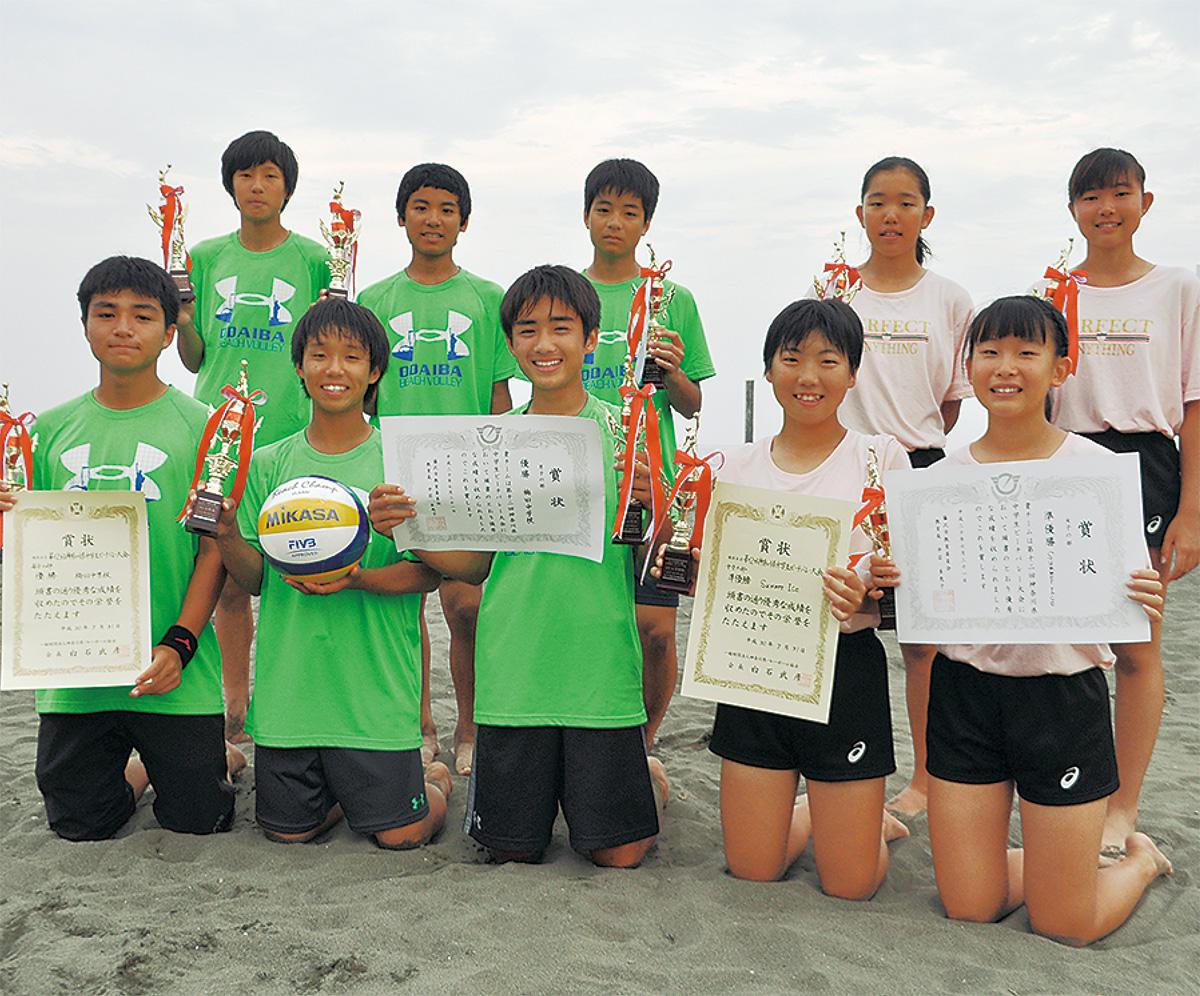 梅田中男子が初優勝