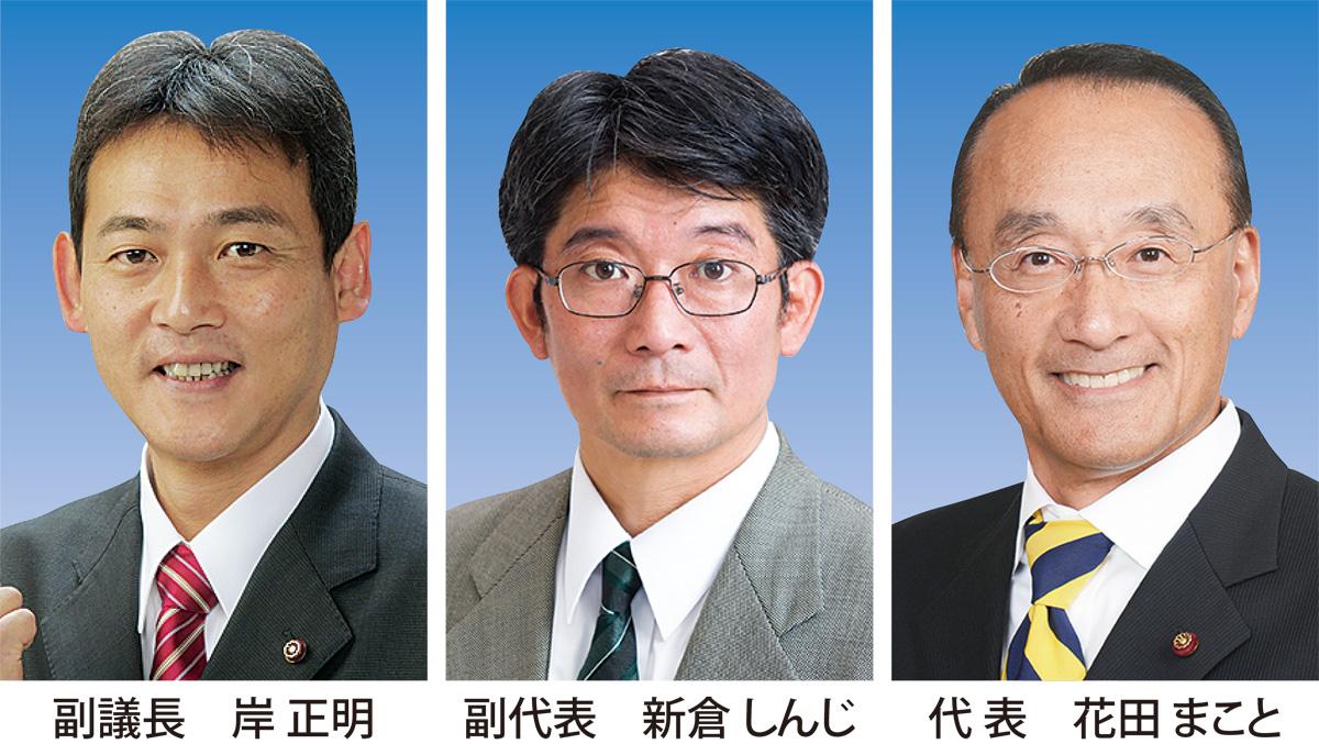 茅ヶ崎市議会 議会報告