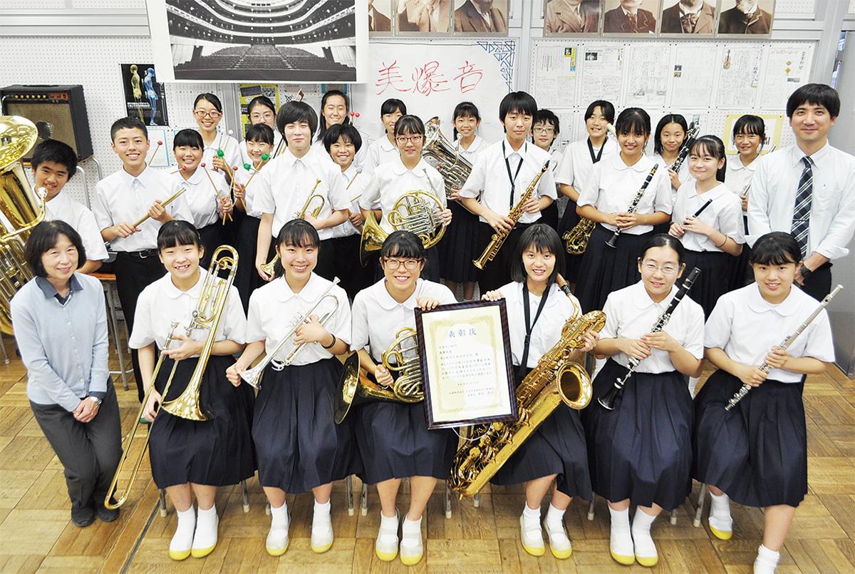 美爆音 を轟かせる 西浜中吹奏楽部が全国へ 茅ヶ崎 タウンニュース