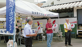 献血への協力を呼びかけたメンバー
