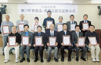 各団体代表に認定証が授与された