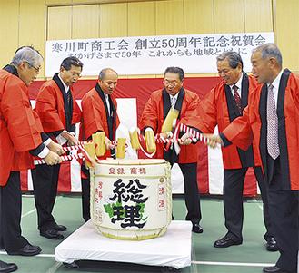 祝賀会で、来賓とともに鏡割りで50周年を祝う村松商工会会長(中央右)