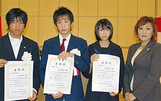 標語コンクールで受賞した(左から)山田さん、庄司さん、石塚さん、佐藤会長