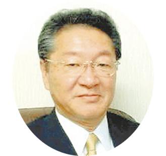 村松正喜新会長