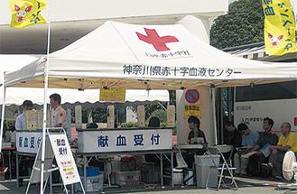 年4回実施している献血
