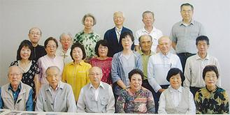写友会のメンバー