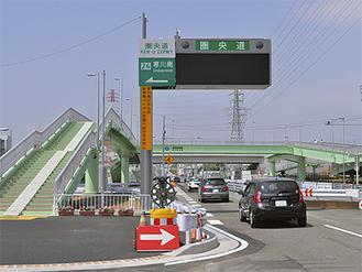 南ICと同時に供用開始となった田端歩道橋