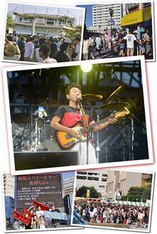 茅ヶ崎公園野球場のライブには2日間で4万人。PV会場では5千人が盛り上がった