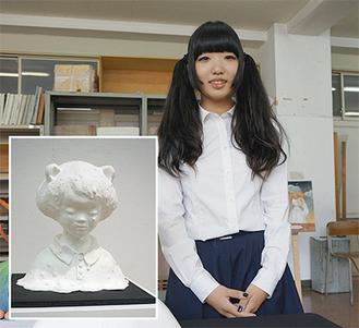 小関さんと作品「ホッキョクグマ」