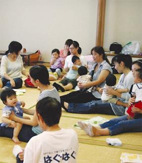 子どもを産み育てられる環境づくりを
