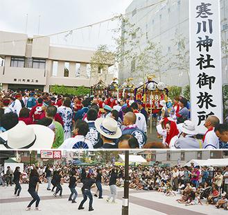 今年は4基の神輿が揃った。駅前広場も多くの人出