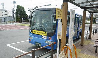 コミュニティバス車両を活用した新路線バス