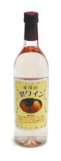 寒川産の梨を使用