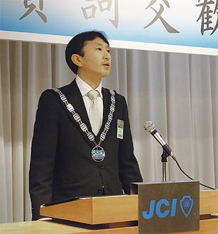 所信表明に立つ豊田新理事長