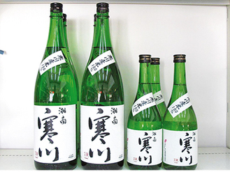 100%キヌヒカリの清酒湘南寒川