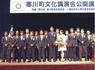 晴香氏と青年会議所メンバーが記念撮影