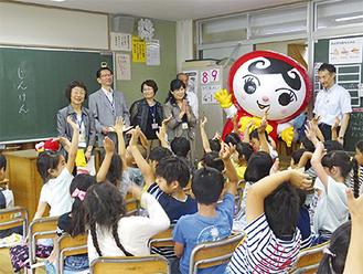 教室には「人権あゆみちゃん」人形の姿も