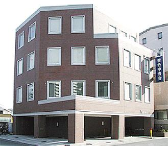 辻堂新町の青色申告会館