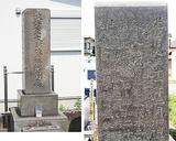 田端に神風特攻隊員の墓