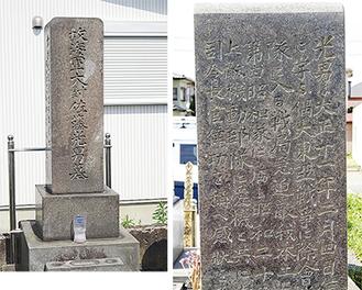 佐藤さんの墓と墓碑
