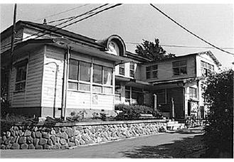 旧寒川町役場(1973年)