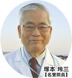 「1週間続く咳は受診の知らせ」