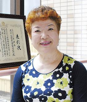 三澤京子さんが講演