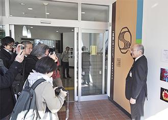 新マークを報道陣に披露する木村町長(右)