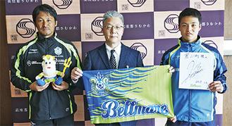 左から高橋コーチ、常盤副町長、齊藤選手