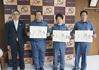 左から渡利支社長、大嵩さん、吉田さん、入澤さん