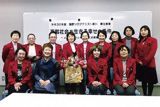 三澤さん(前列左から2人目)を囲んだメンバー