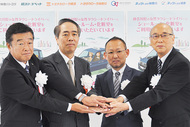 トヨタ7社と協定
