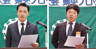 県大会の代表に山本さん(右)と木村さん